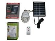 Светодиодная лампа на солнечной батарее Алматы